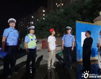 陕西西安市生态环境局联合多部门检查周至县施工噪