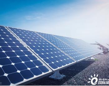 光伏太阳能的泡沫大吗?未来5年的成长空间有多大?