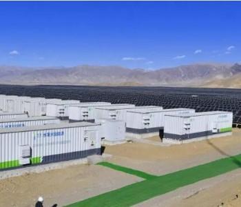 """首批储能规模50-100万千瓦!山西印发""""新能源+储"""