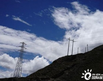 """""""电力天路""""点亮雪域高原——西藏城乡告别用电难"""