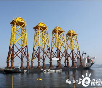 Samkang MT钢结构公司进军日本<em>海上风电市场</em>