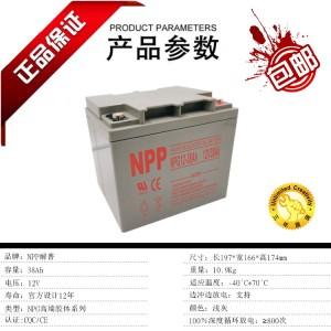 NPP耐普胶体蓄电池NPG12-38 12V38AH技术规格