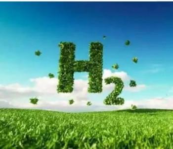 """央视关注:新能源制氢比例提高30%!万亿级风口""""氢氢""""地来了?"""