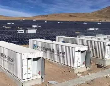 2021年起这些省份要求光伏电站强配储能!