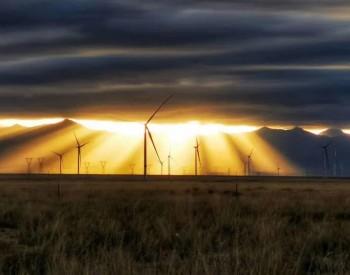 易跃春解读《关于鼓励可再生能源发电企业自建或购买调峰能力增加并网规模的