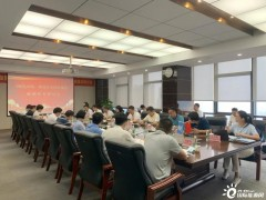 《制氢加氢一体站安全技术规范》(广东省地标)编