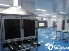国雄氢能发布新一代高性能120KW<em>燃料电池发动机</em>
