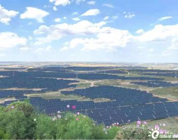 双碳目标下,<em>清源科技</em>助力采煤沉陷区变身智能光伏田园综合体