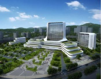 """用地热为医院供暖:贵州赤水市首个""""浅层地热能空调示范项目""""完成招标"""
