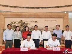 <em>中航锂电</em>合肥产业基地正式签约