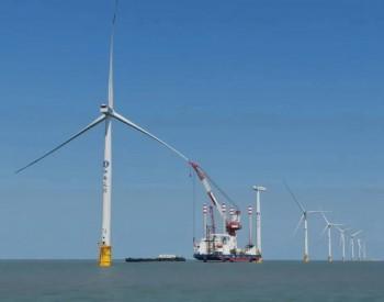中国里程碑式远海风电场全部机组吊装成功!