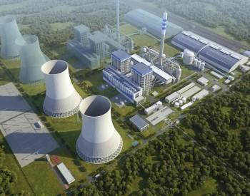 40.95亿!签订襄阳(宜城)2×100万千瓦超超临界<em>燃煤机组</em>工程EPC总承包合同