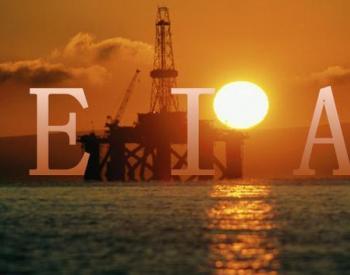 <em>EIA</em>库存下滑,白宫称不会呼吁油企增产,美油再度冲击70关口