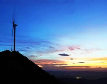 《2020年度电力行业风电运行指标对标结果》全文发布!