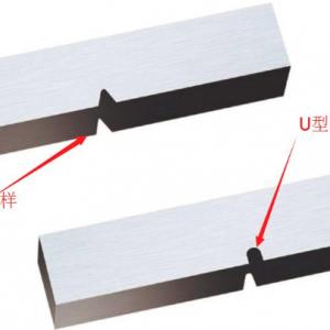 金属材料力学性能-理化实验,拉伸弯曲冲击维氏硬度