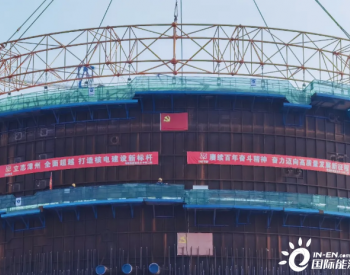 华龙一号漳州项目2号机组钢衬里模块4吊装完成