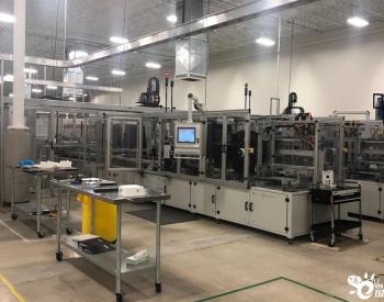 """美国异质结实现""""零突破"""" 100MW异质结新组件厂于下月投入生产运营"""