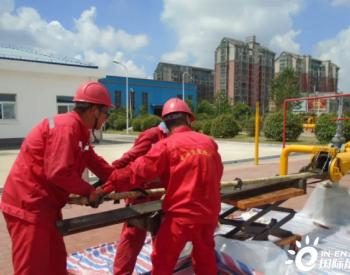 安徽<em>天然气管道</em>内检测技术服务项目现场作业整体完工