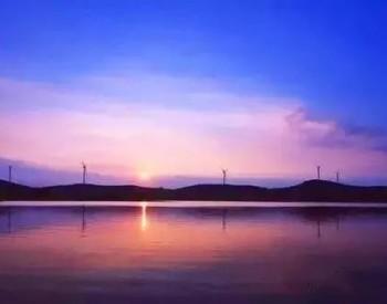 重磅!首家能源电力央企总部将迁往河北雄安!