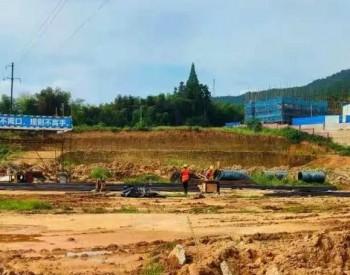 福建省光泽县城区<em>天然气利用</em>工程项目正式开工