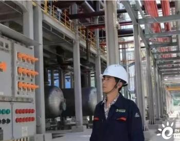 陕西省宜川县40万吨/年LNG<em>天然气处理</em>项目 一期工程投产运行