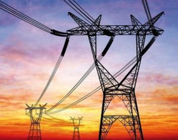 2021年1-7月<em>全国全社会用电量</em>同比增长15.6%