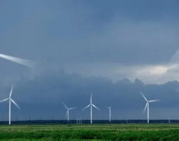 再收购!西班牙新能源巨头Iberdrola挺进亚洲新能