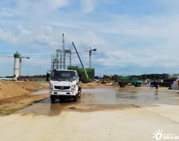 昌江:生物质发电项目建设稳步推进 计划今年底并