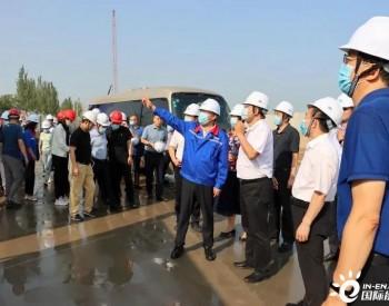 <em>内蒙古电力集团</em>总经理郝智强一行调研指导双良硅材料供电工程建设