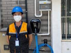 苏宁帮客发力汽车充电桩市场 标准化服务获赞