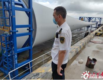 福建平潭海事局全力保障海上风电设备安全运输
