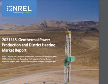 2021年美国<em>地热发电</em>与供暖市场报告