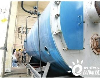 广东省中山254台<em>生物质锅炉</em>将改造为天然气锅炉