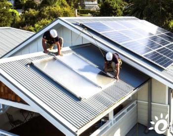 澳大利亚户用光伏用户在未来输出电力至电网时要收取费用