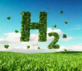 10月1日起施行!全国首份<em>加氢站安全</em>管理规定发布!