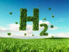 10月1日起施行!全国首份加氢站安全管理规定发布