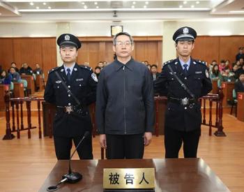 整县推进 | 广东电力&曲江区签约!投资22.5亿元,