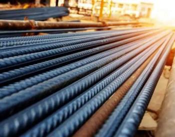 中钢协:关于征求2022年<em>钢铁产品</em>进出口关税调整建议的通知