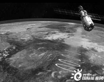 空间<em>太阳能电站</em>:科幻能否成现实?