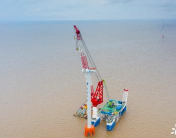 浙江杭州湾这个海上风电项目标段I全部25台风机安装完成
