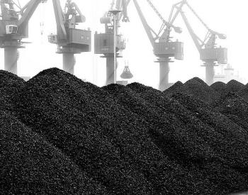黑龙江加快释放煤炭优质产能