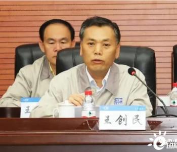 """太重集团原董事长王创民被""""双开"""":致使国家"""