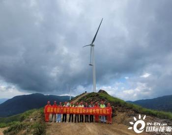 广西桂林兴安风电公司完成全国首个高山风电批量兆瓦级<em>风机叶片</em>延长技改项目