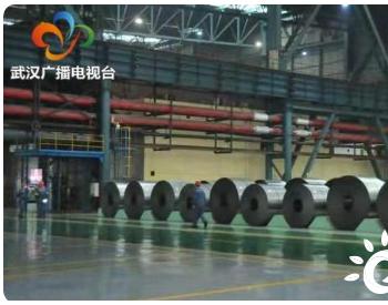 武钢有限取向硅钢助力中国首个风电大基地项目