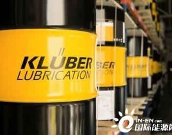 威尔森和Kluber公司签署船用<em>润滑油</em>销售协议