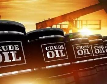 投资者看淡<em>原油需求</em>前景,国际油价显著下跌