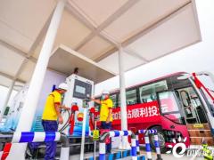 中石油在京首座<em>冬奥会</em>加氢站投运!