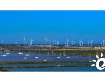 江苏射阳完成海上风电一次调频实验 提速新<em>能源产业</em>发展