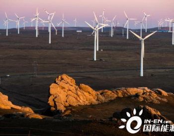 内蒙古工业大学的研究人员提出风电机组异常数据的在线清洗方法