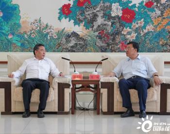 中国能建<em>宋海良</em>拜会宁夏银川市委书记张柱!深化综合能源、基础设施等领域合作
